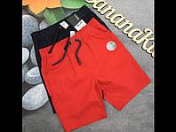 Комплект шорт для мальчика 4-5 лет