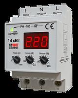 Новатек РН-106 реле напряжения, 63А, 220В, с температурной защитой