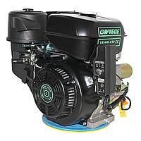 Двигатель бензиновый GrunWelt GW460FE-S (18 л. с., вал под шпонку 25 мм, с электростартером), фото 1