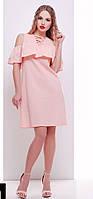 Женское летнее платье со шнуровкой Размер S