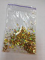 Конфетти на ногти золото голограмма