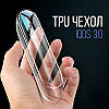 TPU Чехол для IQOS 3.0. Защитный чехол для Айкос 3.0 / Глянцевый