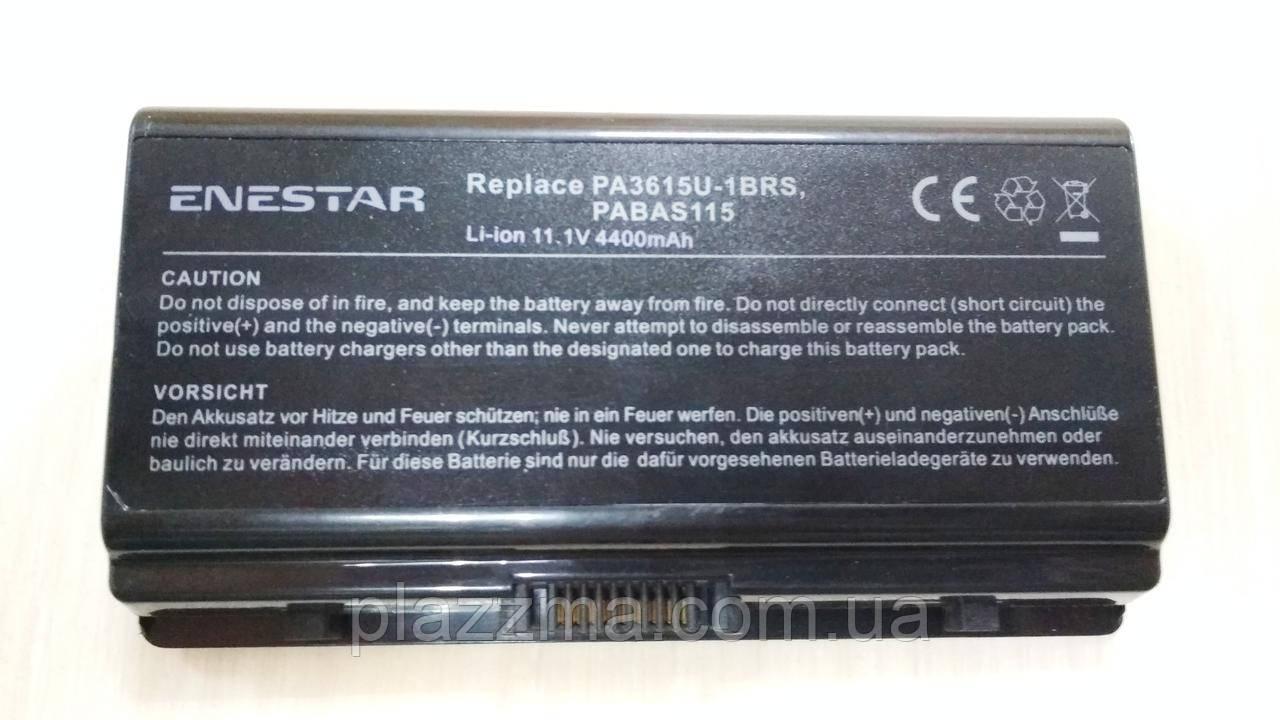 Батарея для ноутбука P/N PA3615U-1BRS, PABAS115