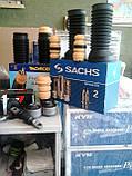 Kayaba комплект пыльников с отбойниками амортизатора на ось, фото 6