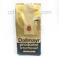 Кофе зерно Dallmayr Prodomo Entcoffeiniert (без коффеина) 500g