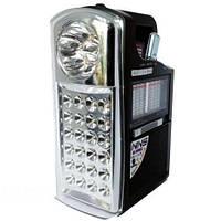 Радио-фонарь NNS-040U, 24/5 led, аккумулятор/батарейки, зарядка от 220В, воспроизводит файлы с USB/SD