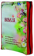 Біблія в чохлі з замочком №1
