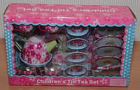 Набор посуды металлический чайный набор LN 236 A YNA /8