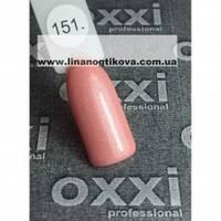 Гель лак Oxxi №151 (10 мл)