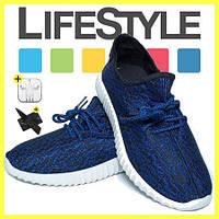 Стильные Кроссовки Adidas Yeezy Boost 350 синие Унисекс (35-42 размер)