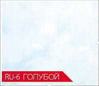 Панель RU-6-голубая 100 мм - WellTech Innovations