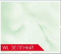 Панель WL-зеленая 250 мм - WellTech Innovations
