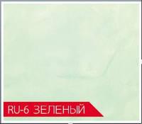 Панель RU-6-зеленая 250 мм - WellTech Innovations
