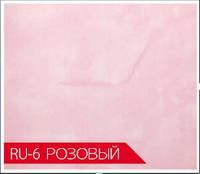 Панель RU-6-розовая 250 мм - WellTech Innovations