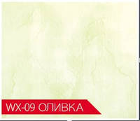 Панель WX-09-оливка 250 мм - WellTech Innovations