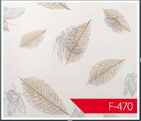 Панель F-470 250 мм - WellTech Innovations