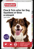 Beaphar Ошейник от блох и клещей для собак 65 см (7 цветов)желтый