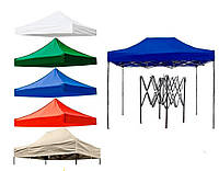 Водонепроницаемый купол к шатру торговому 3х3 м