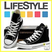 Стильные Кеды Converse ALL STAR высокие + Подарок Apple