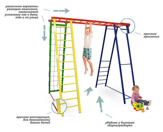 Детский спортивный комплекс, игровая площадка для детей Sport Baby 145/127/130, фото 2