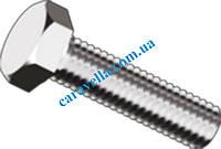 Болт из нержавеющей стали с полной резьбой, DIN 933