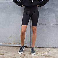 Велосипедки женские Jin  качественные шорты в черном цвете