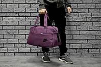 Спортивная сумка Nike стильная модная вместительная, цвет сиреневый меланж, фото 1