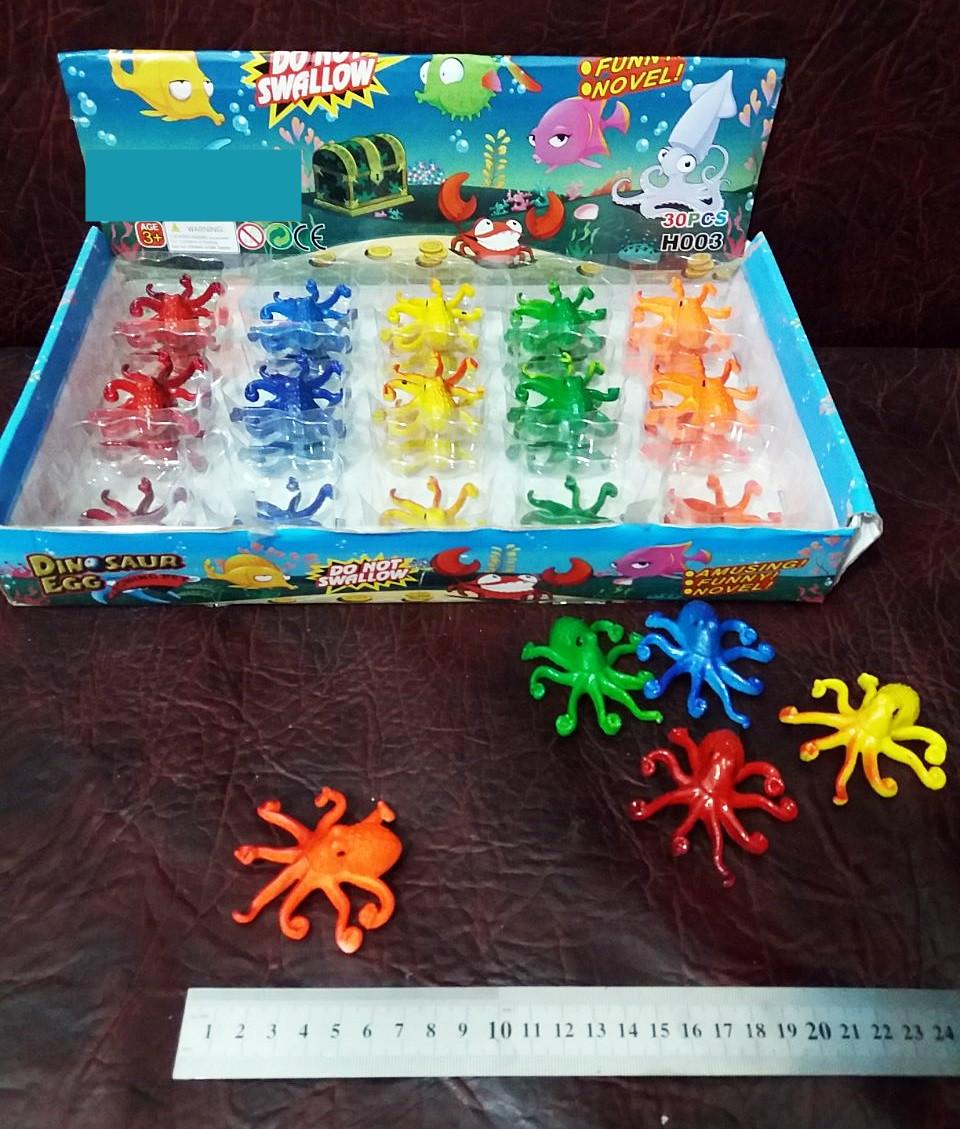 Игрушка растущая в воде осьминог