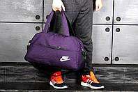 Спортивная сумка Nike стильная модная вместительная, цвет сиреневый коттон, фото 1