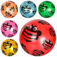 Мяч детский 9 дюймов, рисунок пчела,ПВХ,60-65г