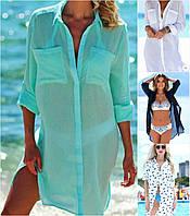 Пляжная накидка-рубашка 1060