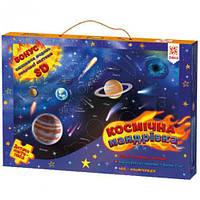 """Обучающий набор """"Космическое путешествие по Солнечной системе"""" (книга и карта) 102300 scs"""