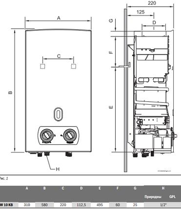 Газовая колонка Bosch Therm 2000 O W10 KB, розжиг от батареек, фото 2
