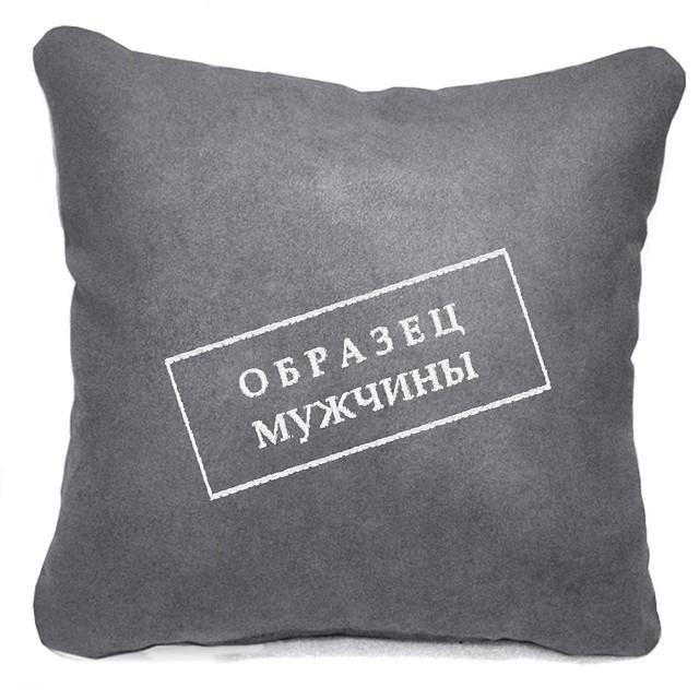 """Сувенирная подушка №87 """"Образец мужчины"""""""