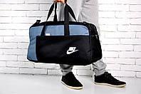 Спортивная сумка Nike стильная модная вместительная, цвет черный с серыми вставками, фото 1