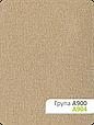 Рулонні штори солнцеотражающие Люмінис 904, фото 2