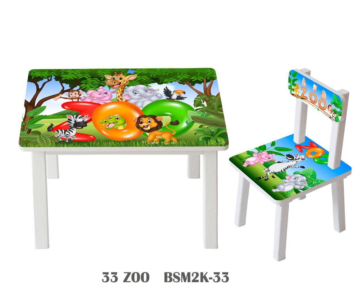 """Комплект стіл і стілець дитячий """"Зоопарк"""""""