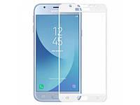 Защитное стекло 3D Samsung G930 Galaxy S7 Белое