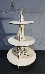 Підставка для капкейків Ейфелева вежа (3 яруси)