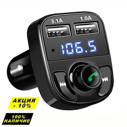 Авто FM модулятор Car X8 Bluetooth + USB + microSD, трансмиттер для авто, автомобильный плеер, черный, фото 2