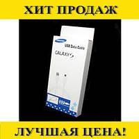 Шнур microUSB-USB M6 Samsung оригинал - H0012