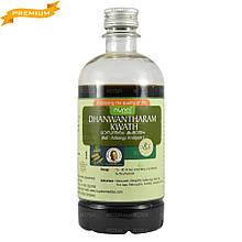 Дханвантарам Кватха (Dhanwantharam kwath, Nupal), 450 мл - при заболеваниях нервной системы