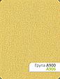 Рулонні штори з перламутровим блиском Люмінис 906, фото 2