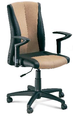 Кресло офисное Блюз мобильное с подлокотниками