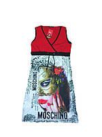 "Летнее платье ""Moschino"" для девушек"