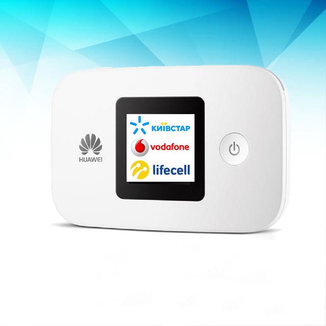 Мобильные роутеры Киевстар Vodafone Lifecell