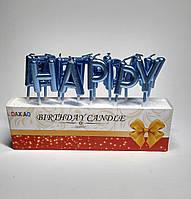 Свечи в торт С днем рождения, голубые