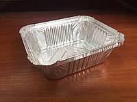 Контейнер пищевой алюминиевый R46 100шт