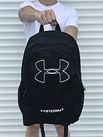 Городской стильный рюкзак в стиле Under Armour черный