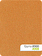 Рулонні штори відбивають світло Люмінис 908, фото 2